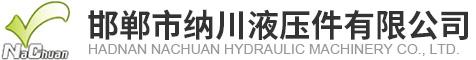 缩管机 压管机 扣压机 切管机-邯郸市纳川液压件有限公司